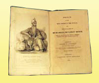 Origin of the Sikh Power in the Punjab and Political Lufe of Muha-raja Runjeet Singh, by Henry Prinsep, 1834